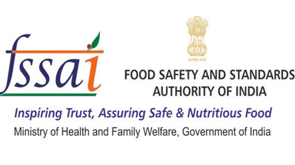 खाद्य पदार्थों की शुद्धता परखने के लिए FSSAI ने जारी की गाइडलाइन