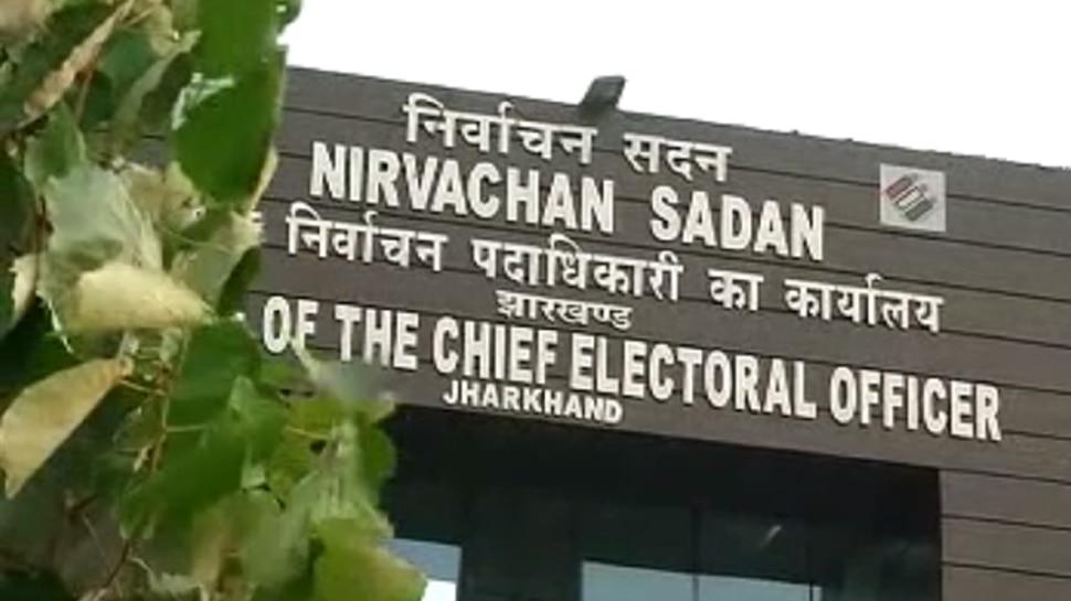 झारखंड : नक्सलियों को लेकर चुनाव आयोग सतर्क, प्रशासन को विशेष चौकसी बरतने का निर्देश