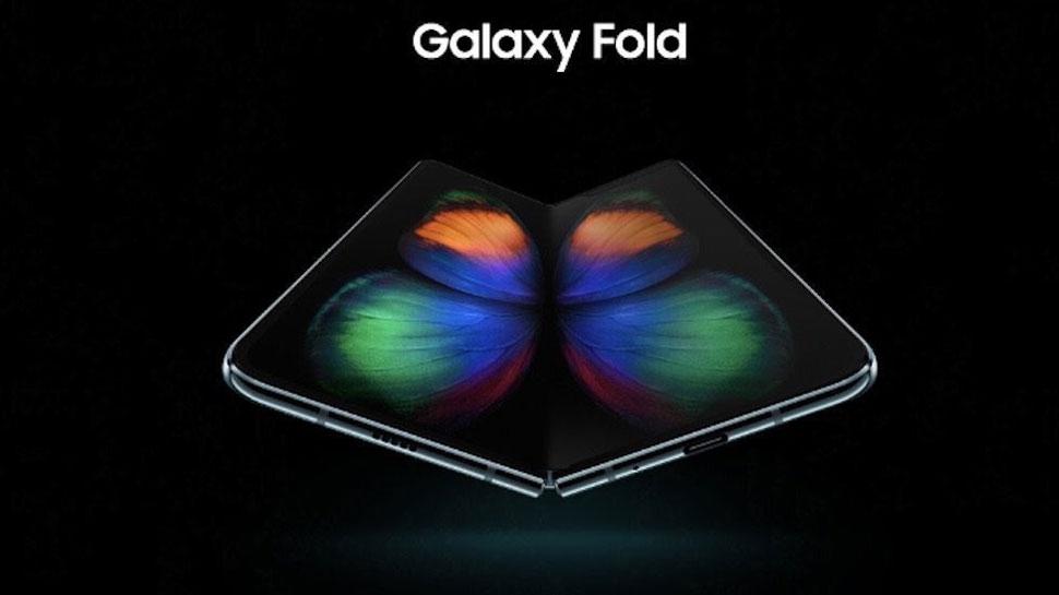 टूट रही है Samsung Galaxy Fold की स्क्रीन, खरीदने से पहले जानें एक्सपर्ट की राय