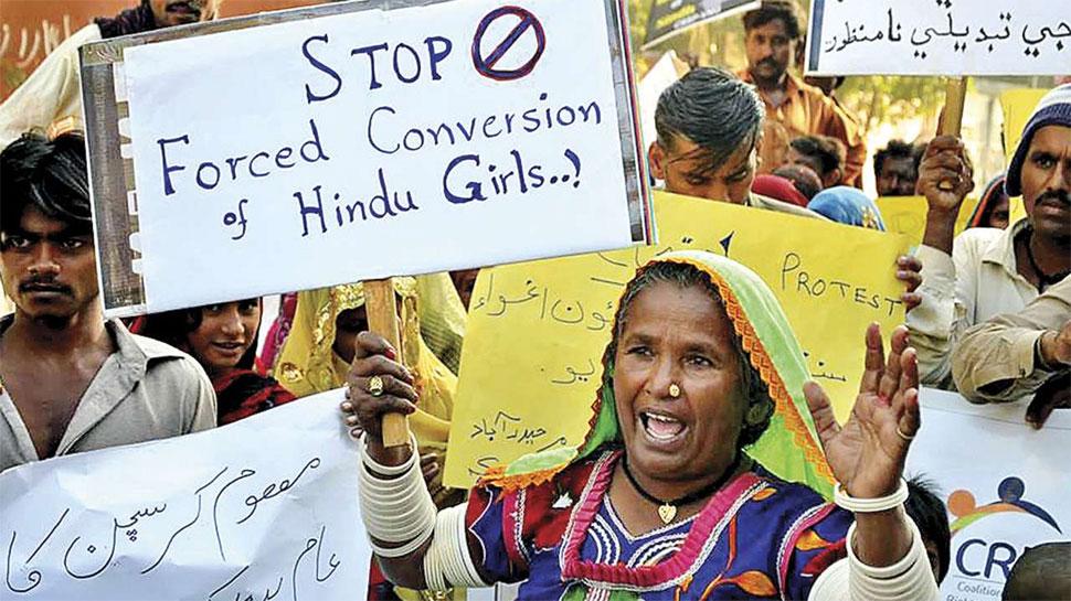पाकिस्तान में नैना को जबरन बनाया गया नूर फातिमा, पिता ने कहा- न्याय नहीं मिला तो आग लेंगे
