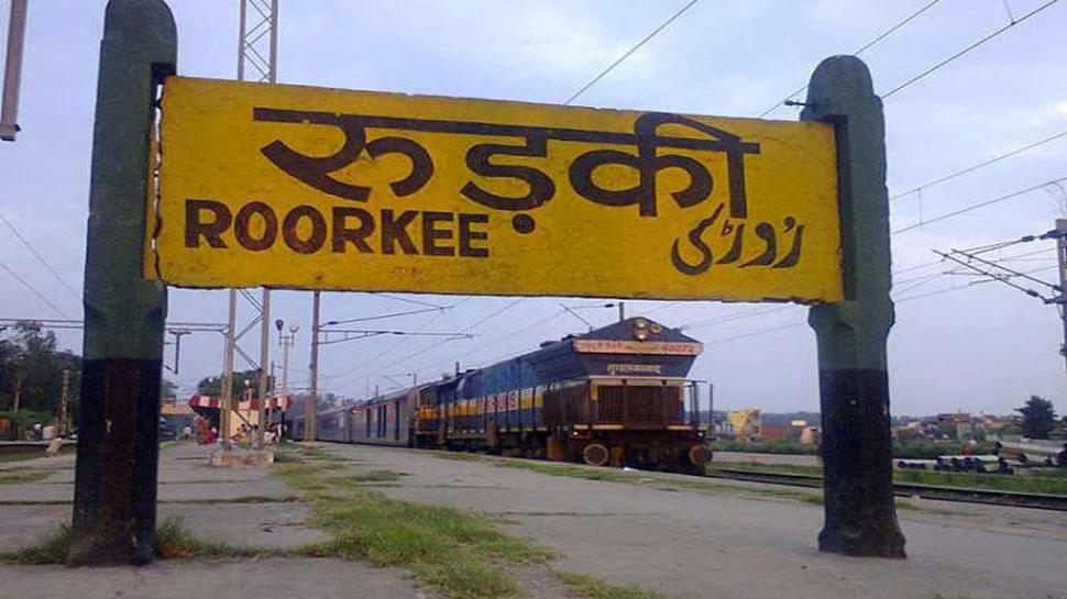 लश्कर ने दी रुड़की, हरिद्वार समेत 10 रेलवे स्टेशनों को उड़ाने की धमकी, अलर्ट जारी