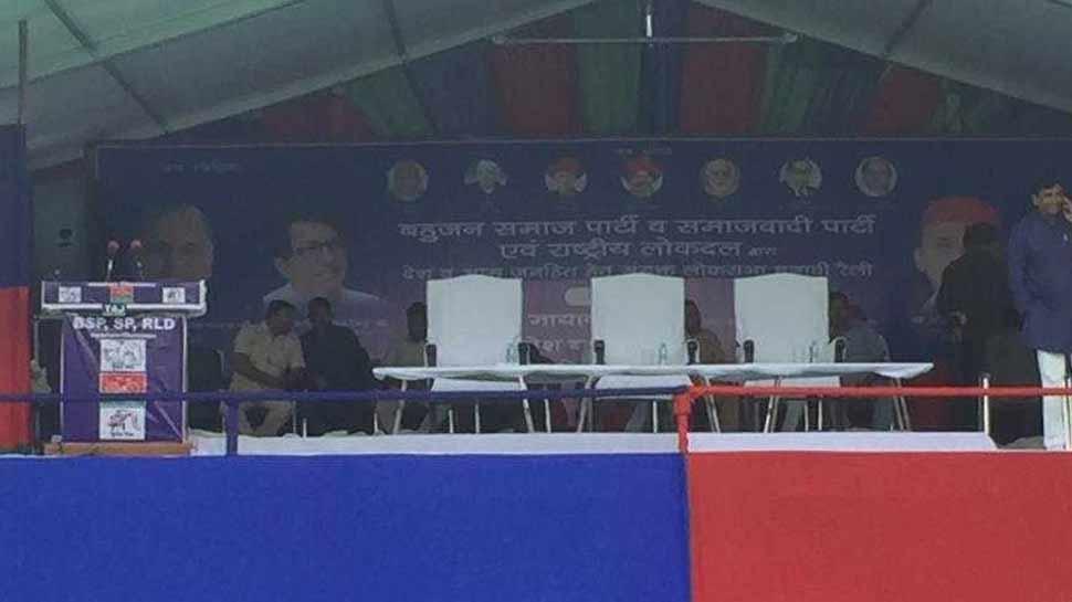 मैनपुरी महागठबंधन रैली: मंच पर क्यों 4 से 3 कर दी गईं कुर्सियां, जानें पूरी कहानी