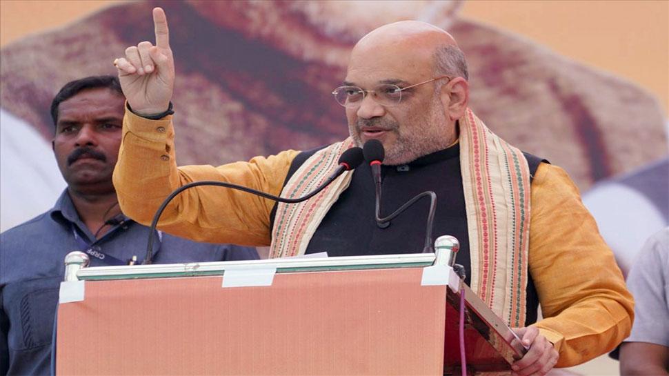 संसद के दोनों सदनों में बहुमत हासिल करने के बाद अनुच्छेद 370 को खत्म करेगी BJP: अमित शाह