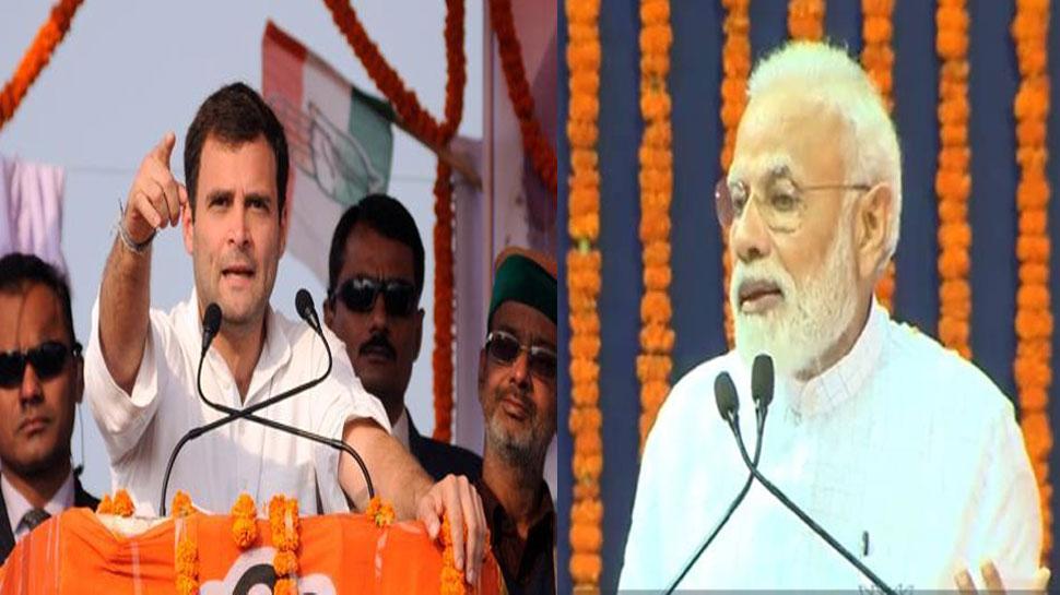 बिहार में आज पीएम मोदी और राहुल गांधी की टक्कर, दोनों करेंगे चुनावी सभा को संबोधित