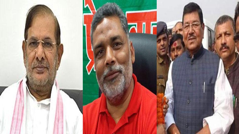 लोकसभा चुनाव 2019 के तीसरे चरण में मधेपुरा सीट त्रिकोणीय मुकाबले के लिए तैयार