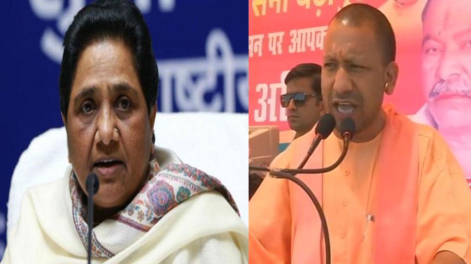 जो आंबेडकर को गाली देते हैं, मायावती का उनके लिए वोट मांगना अफसोसजनक : CM योगी