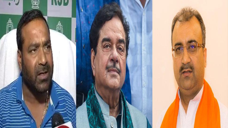 शत्रुघ्न सिन्हा पर BJP के तंज के बाद RJD ने कहा- 'निभा रहे हैं सात फेरों का वजन'