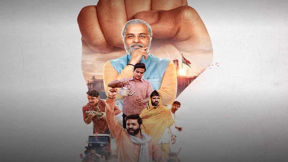 चुनाव आयोग ने दिया BJP को बड़ा झटका, पीएम मोदी पर बनी वेब सीरीज पर लगाया बैन