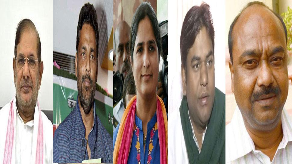 शाम 5 बजे थम जाएगा तीसरे चरण का चुनाव प्रचार, बिहार की 5 सीटों नेताओं ने झोंकी ताकत