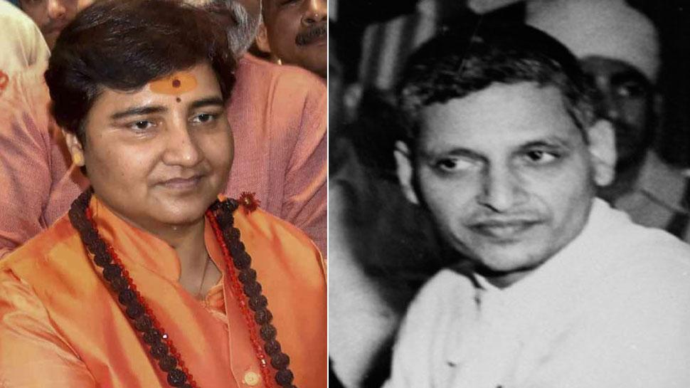 कांग्रेस का वार, 'गोडसे अगर जिंदा होता तो BJP उसे भी चुनाव में खड़ा कर देती'