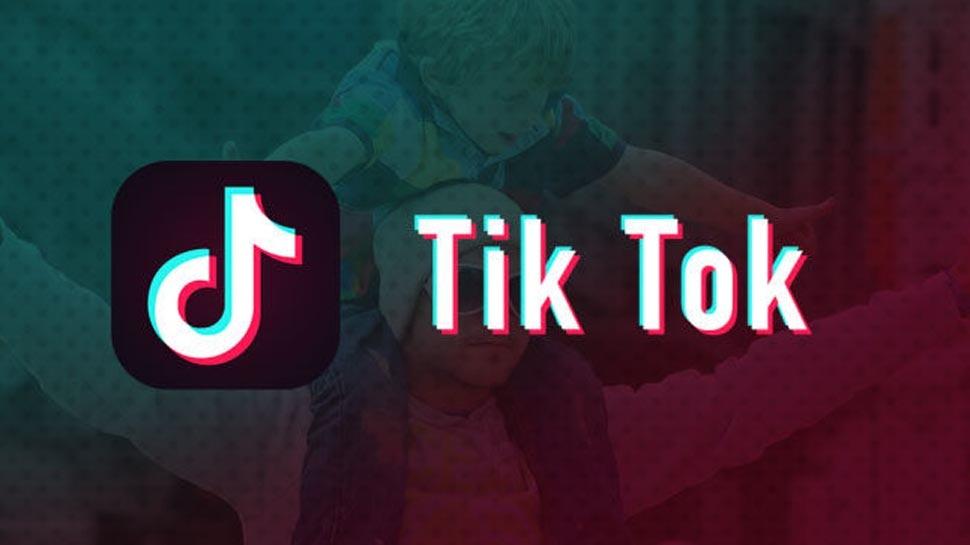 """""""Tik Tok"""" एप पर जारी रहेगा बैन! सुप्रीम कोर्ट में सुनवाई सोमवार को"""