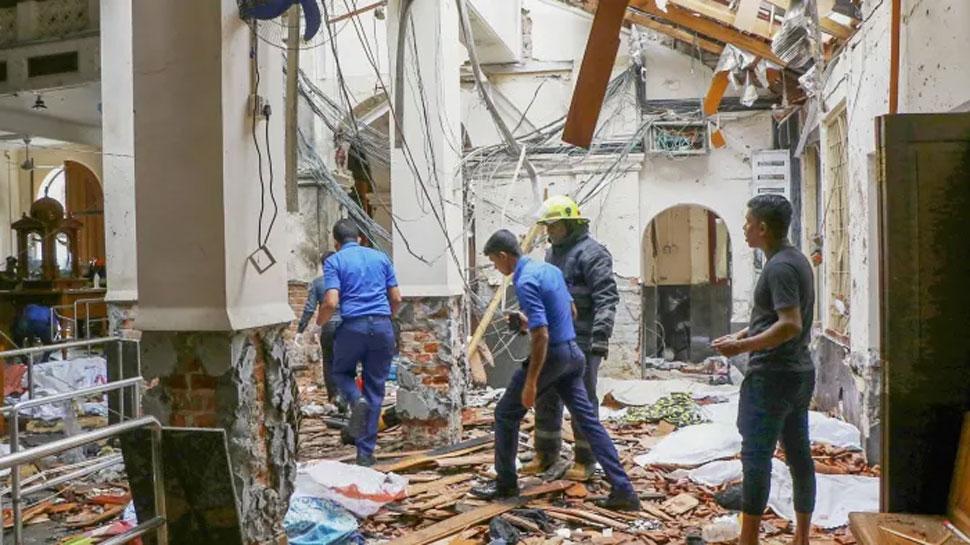 10 साल के बाद फिर बम धमाकों से थर्रा उठा श्रीलंका, 3 भारतीय सहित 215 की मौत