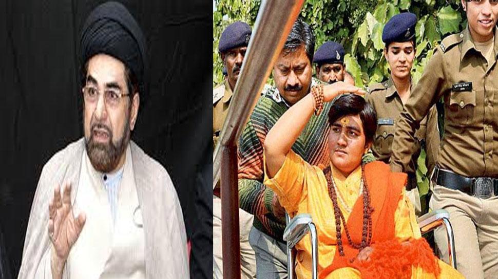 साध्वी प्रज्ञा पर भड़के शिया धर्म गुरु, PM मोदी से कहा- 'रोक लो इन्हें, नहीं तो हो जाएगा नुकसान'