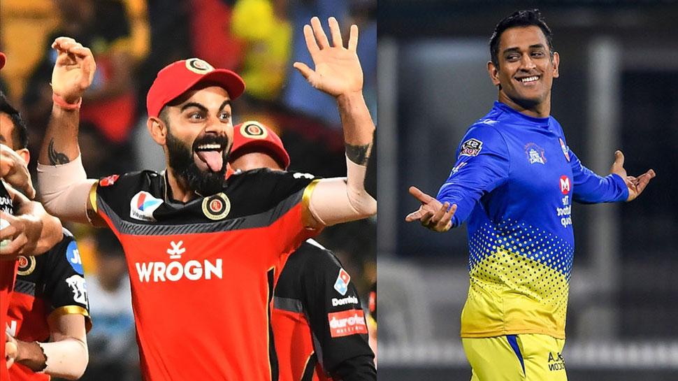 IPL Memes: आखिर गेंद पर धोनी का दो रन न बना पाना फैंस को लगा मजाक, विराट बने भुवन