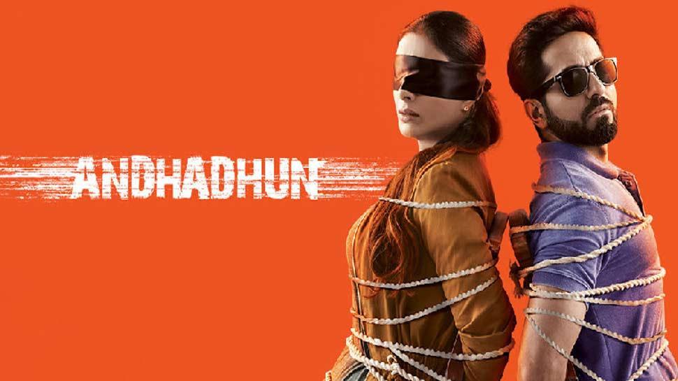 आयुष्मान खुराना ने तोड़ा सलमान खान की फिल्म का रिकॉर्ड, चीन में 'अंधाधुन' 300 करोड़ के पार