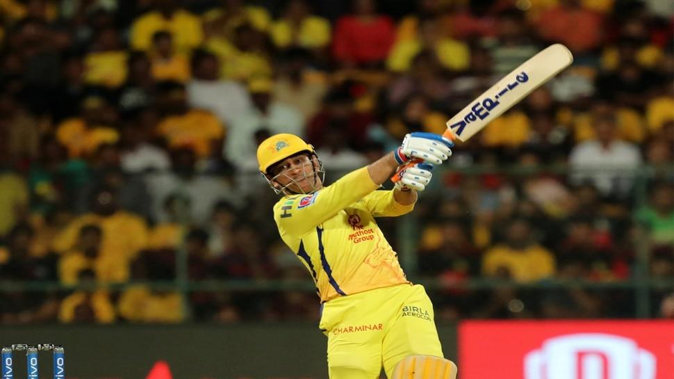 VIDEO: धोनी ने IPL में लगाया 111 मीटर लंबा छक्का और देखते रह गए विराट, गेल-रसेल को छोड़ा पीछे