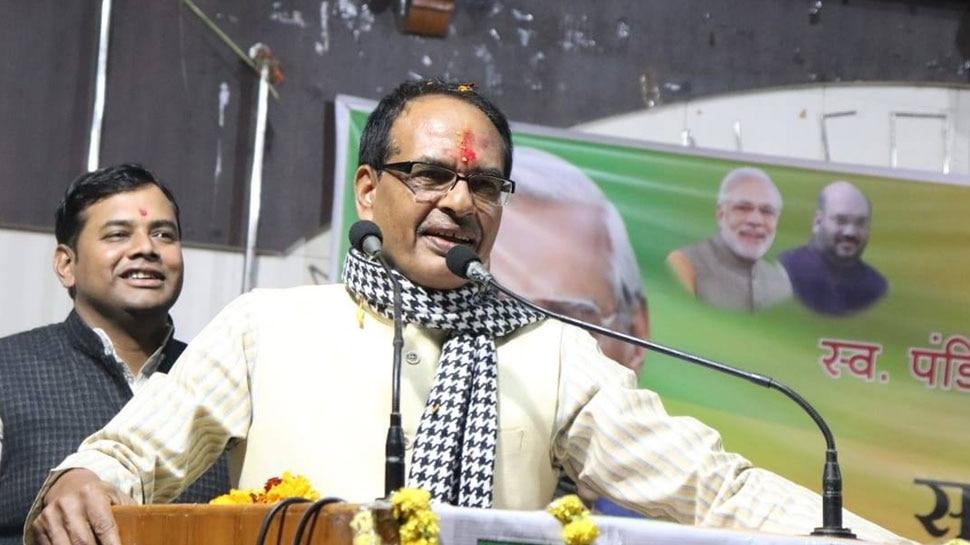 CM कमलनाथ से बोले शिवराज सिंह- 'धन्यवाद, जो लोकसभा चुनाव में हार स्वीकर कर ली'
