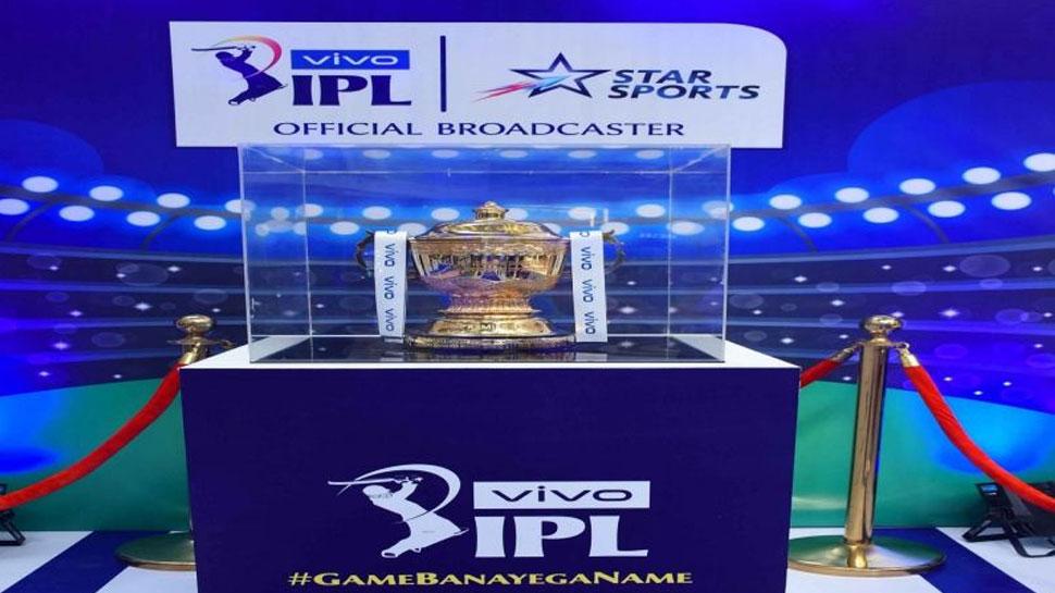 IPL 2019: 12 मई को आईपीएल का फाइनल मुकाबला, इस स्टेडियम में भिड़ेंगी दोनों टीमें