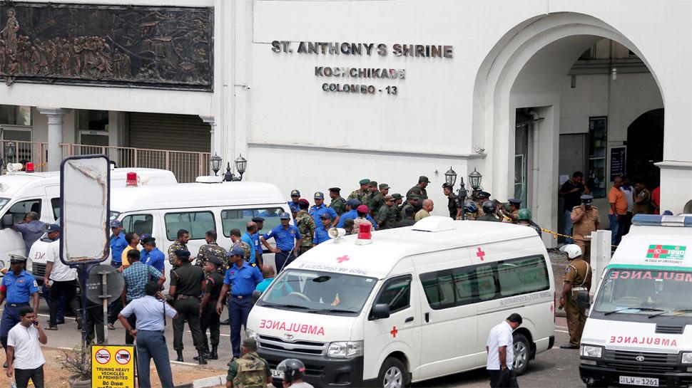 श्रीलंका: राजीना होटल से निकलने ही वाली थीं कि विस्फोट हो गया और वह मर गयीं: रिश्तेदार