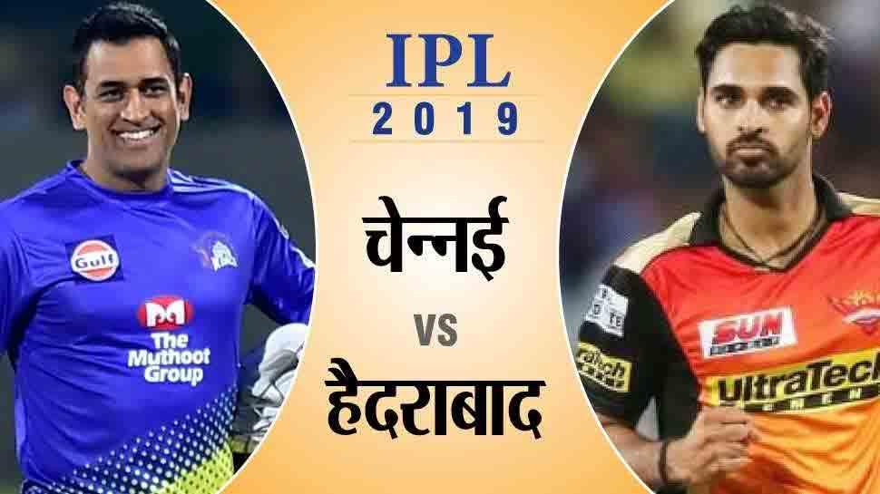 IPL-12: हैदराबाद को लगा जोर का झटका, यह खिलाड़ी दादी की मौत के बाद लौटा स्वदेश