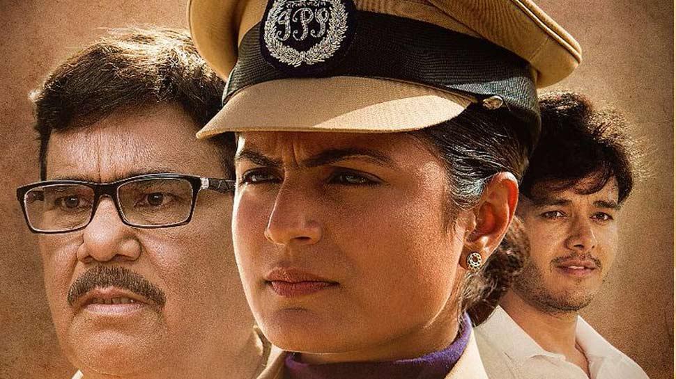 Zee Studios की हरियाणवी फिल्म 'छोरियां छोरों से..' इस दिन होगी रिलीज
