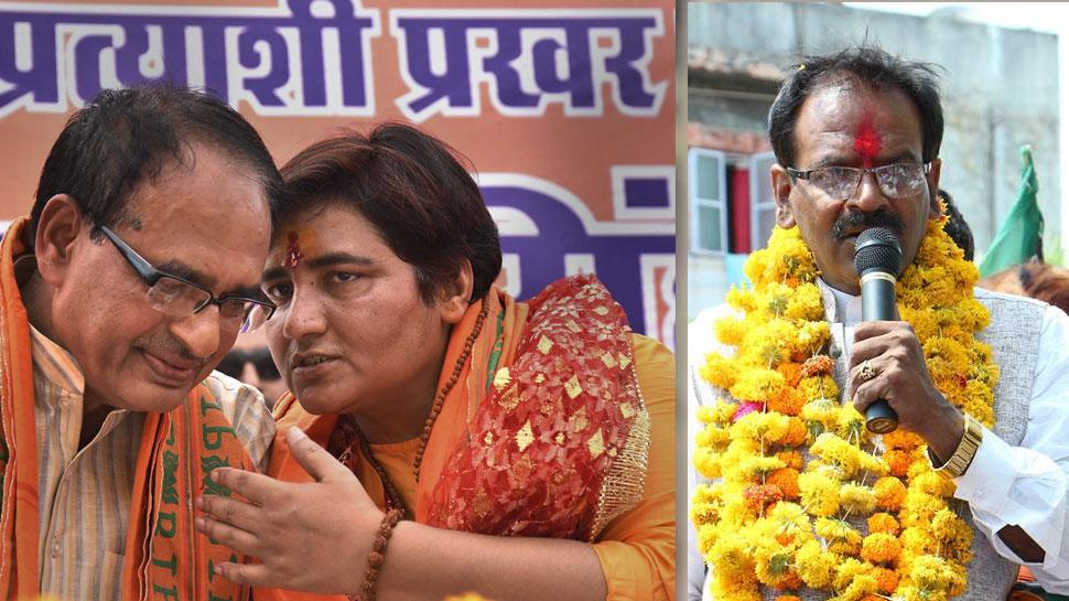 भोपाल से मौजूदा सांसद आलोक संजर ने भी भरा पर्चा, जानें  BJP ने क्यों उतारा डमी कैंडिडेट