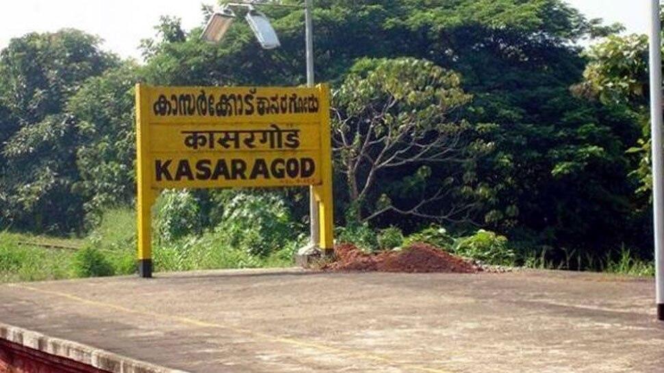 लोकसभा चुनाव 2019 :केरल की कासरगोड सीट पर करीब 80.13 फीसदी मतदान, इनके बीच है कड़ी टक्कर