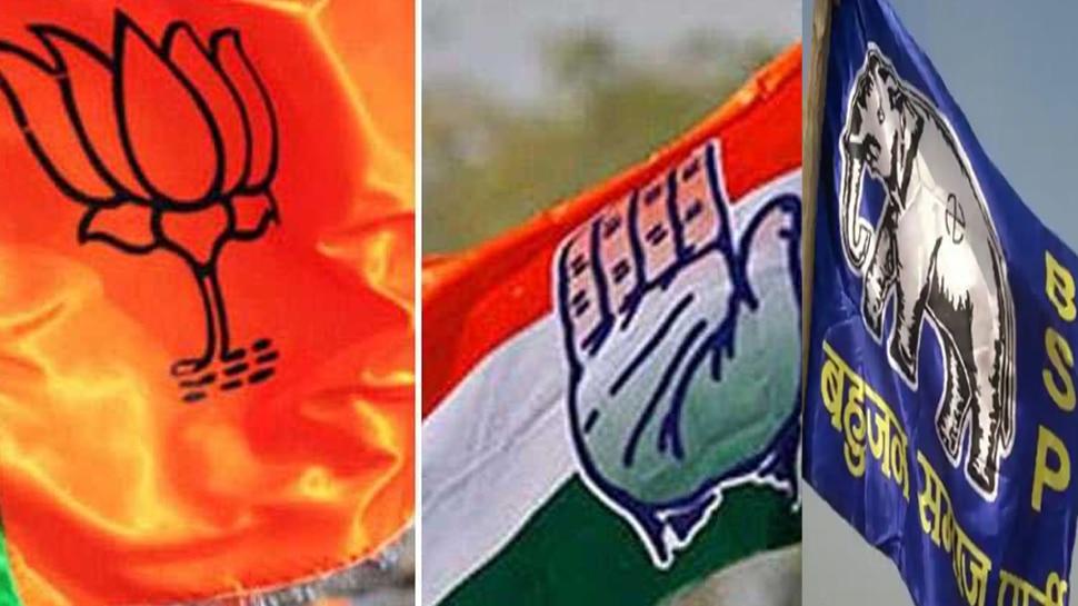 चुनाव 2019: रीवा लोकसभा सीट पर है सबकी नजर, यहां BSP भी दिखा चुकी है दम