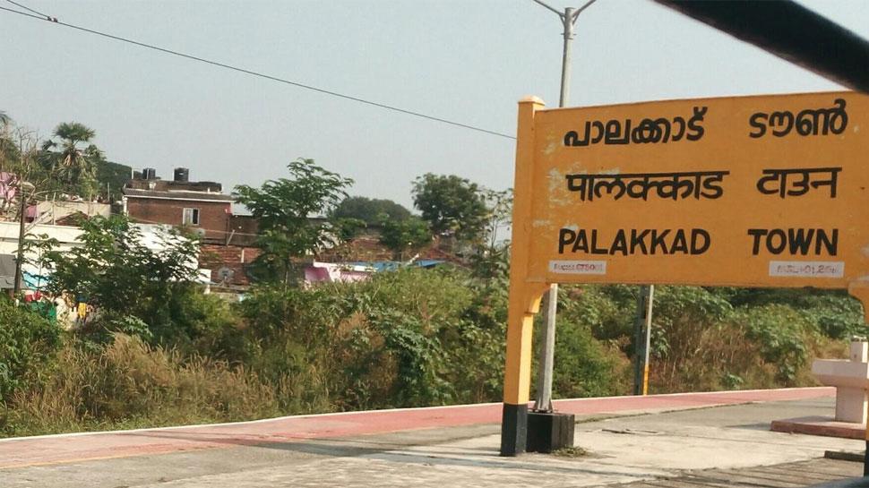 लोकसभा चुनाव 2019: केरल की पलक्कड़ सीट पर 77.67 प्रतिशत वोटिंग, जानें खास बातें