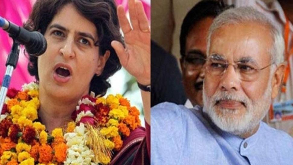 प्रियंका गांधी ने कंसा PM मोदी पर तंज, 'ये चौकीदार हैं या दिल्ली से पधारे शहंशाह'?