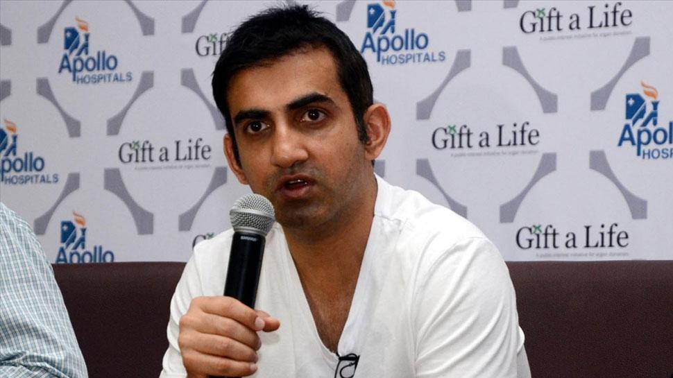 गौतम गंभीर ने देश के टुकड़े करने वालों को लताड़ा, कहा- इनको देश में रहने का हक़ नहीं