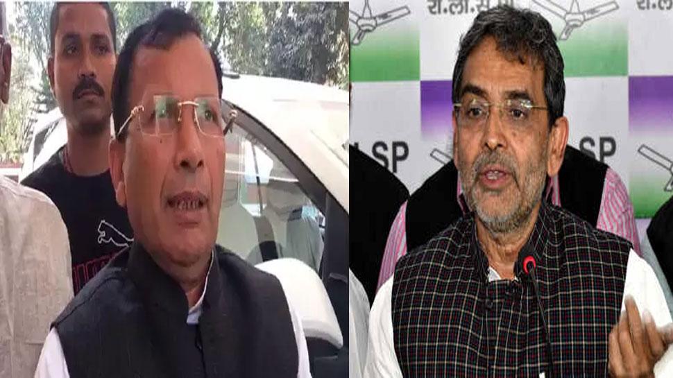 उपेंद्र कुशवाहा को हराने के लिए सांसद राम कुमार शर्मा लड़ेंगे काराकाट से चुनाव