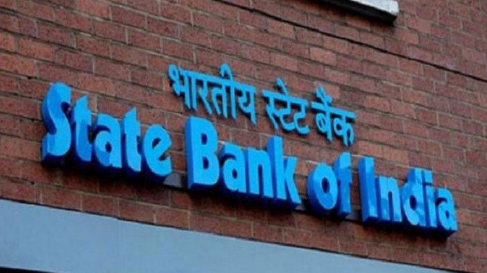 SBI ने शुरू की डोर स्टेप बैंकिंग, घर बैठे उठा पाएंगे इन सुविधाओं का लाभ