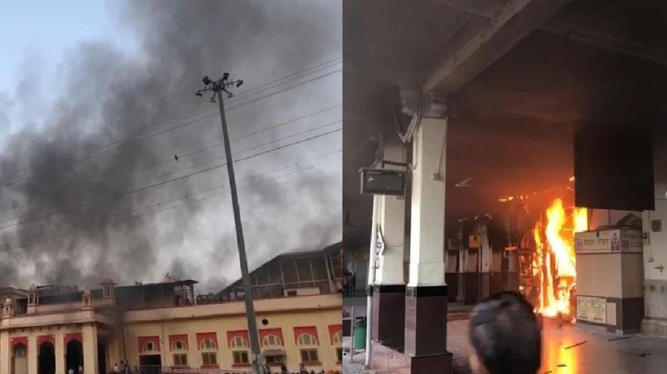 मध्य प्रदेशः ग्वालियर रेलवे स्टेशन की कैंटीन में लगी आग, धुआं देख लोगों में मची भगदड़