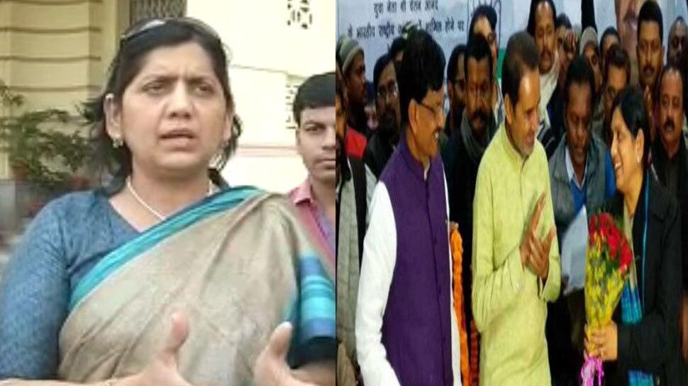 लोकसभा चुनाव 2019: लवली आनंद ने कहा- 'कांग्रेस ने छल किया है अब NDA  के लिए करूंगी प्रचार'