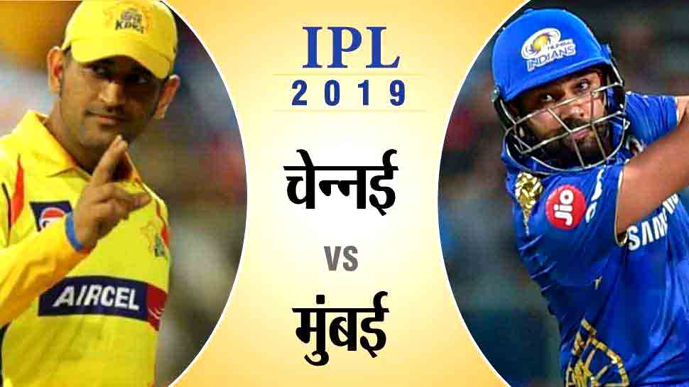 IPL-12: धोनी के बिना उतरी चेन्नई ने जीता टॉस, मुंबई ने भी किए दो बदलाव, जानें- प्लेइंग XI