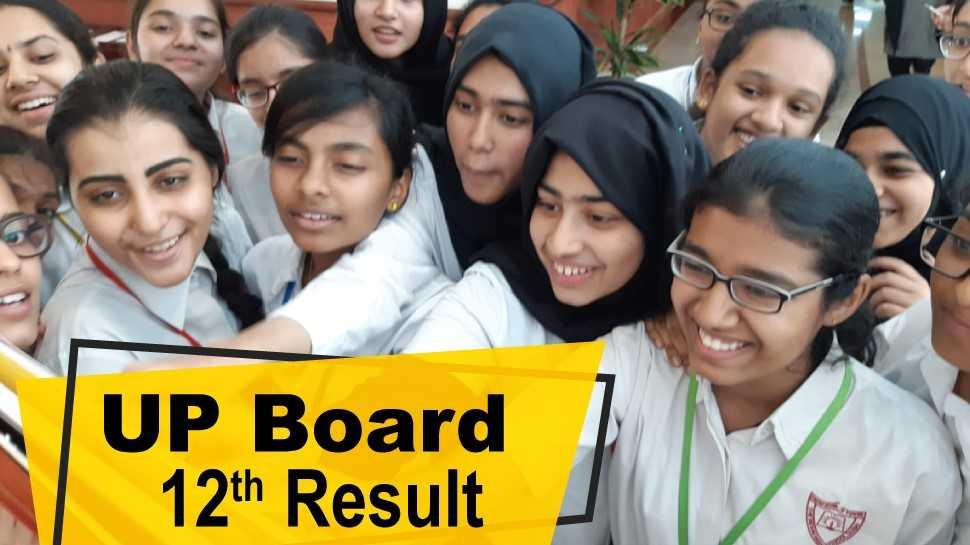 UP Board 12th Result: नतीजों को डाउनलोड करने के लिए इन वेबसाइट्स पर देंखे रिजल्ट