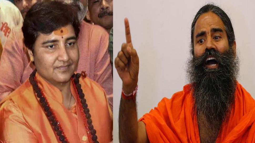 साध्वी प्रज्ञा के समर्थन में उतरे बाबा रामदेव, बोले- वह आतंकी नहीं राष्ट्रवादी महिला हैं