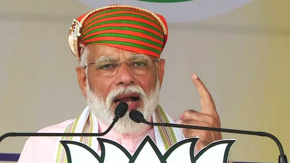 लोकसभा चुनाव : सोमवार को PM मोदी का झारखंड दौरा, गिरिडीह में करेंगे जनसभा को संबोधित