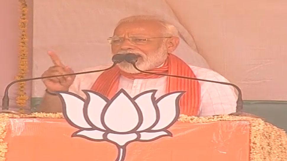 कन्नौज में PM मोदी का वार, 'कांग्रेस-सपा-बसपा का 1 ही मंत्र, जात-पात जपना, जनता का माल अपना'