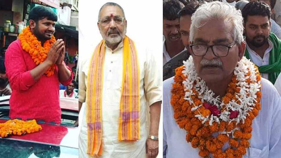 बेगूसराय में कन्हैया, गिरिराज सिंह और तनवीर हसन के बीच त्रिकोणीय मुकाबला, मतदान 29 को