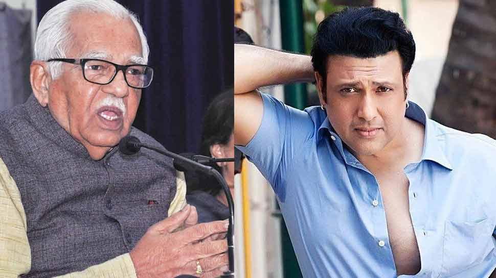 जब कांग्रेस के 'हीरो नंबर-1' ने ढहाया था BJP के 'राम' का किला...