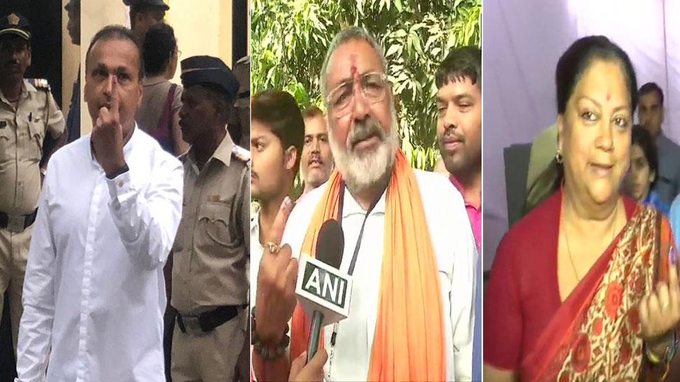 लोकसभा चुनाव 2019 LIVE: अनिल अंबानी, गिरिराज सिंह और वसुंधरा राजे ने किया मतदान