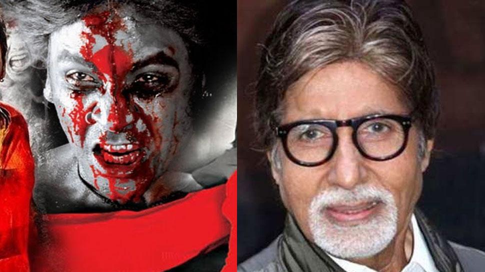 'ट्रांसजेंडर' का किरदार निभाएंगे अमिताभ बच्चन! अक्षय कुमार की फिल्म में हुई एंट्री