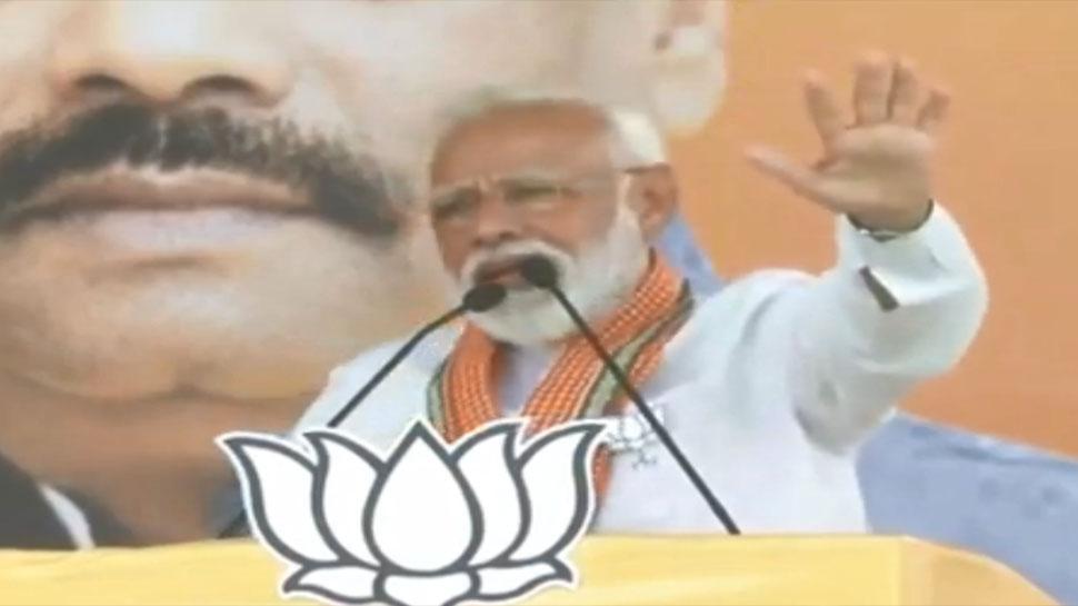 कोडरमा में पीएम मोदी ने कहा- 'वो अफवाह फैला रहे हैं कि मोदी तो जीत गया है वोट न करें'