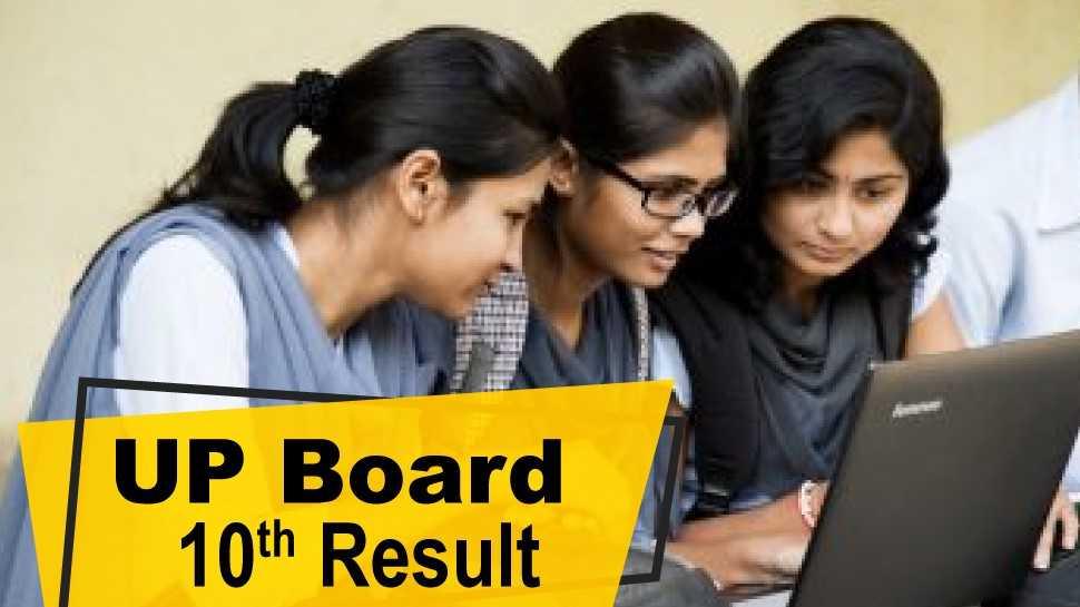 UP Board 10th Result 2019: गणित और विज्ञान में नहीं, हिंदी में हुए सबसे ज्यादा फेल