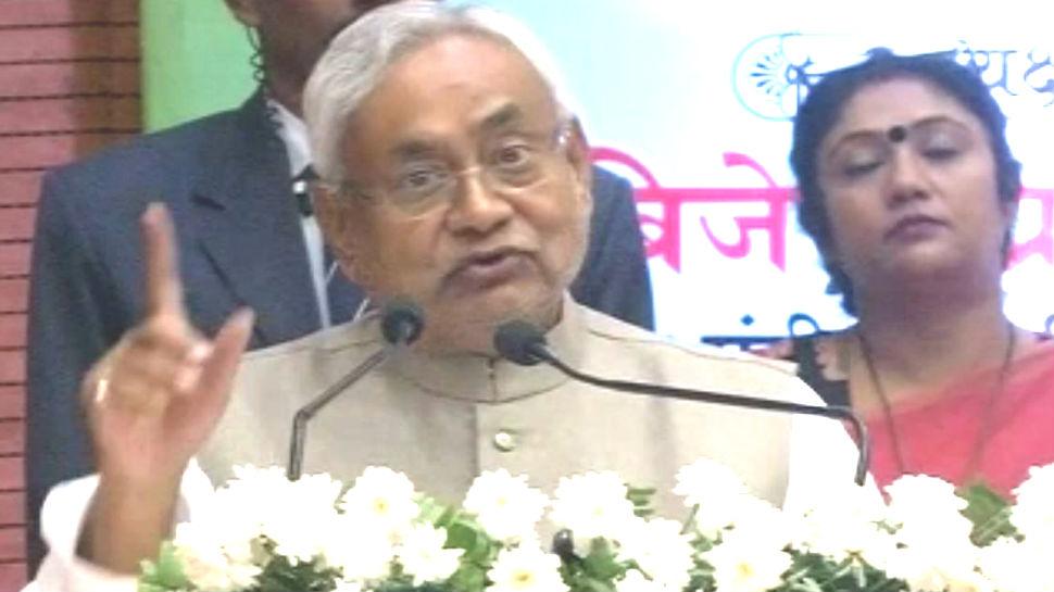 राजनीति में कुछ लोग सत्ता पाने और धन कमाने के लिए ही आते हैं: नीतीश कुमार