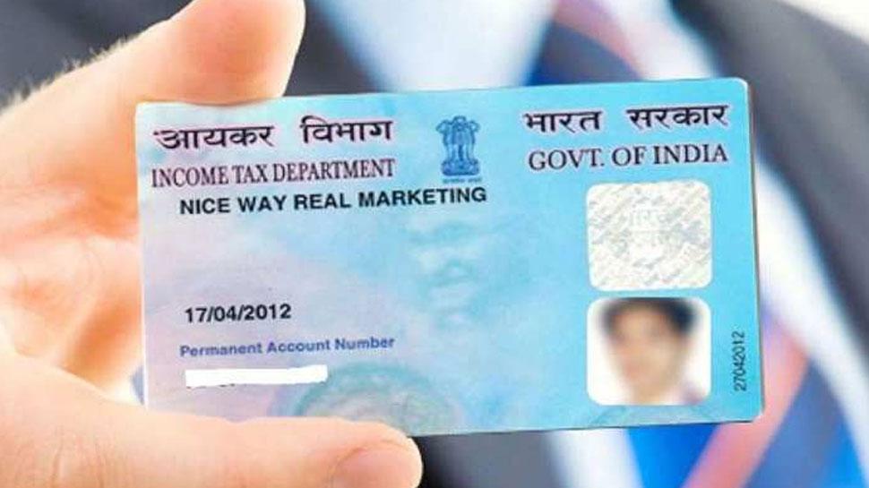 घर बैठे ऑनलाइन सही करें PAN Card की गलतियां और पता करें पैन कार्ड Status