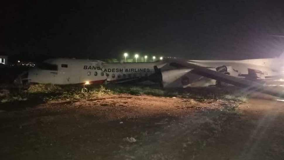 म्यांमार में रनवे से फिसला बांग्लादेश एयरलाइन्स का विमान, 11 घायल