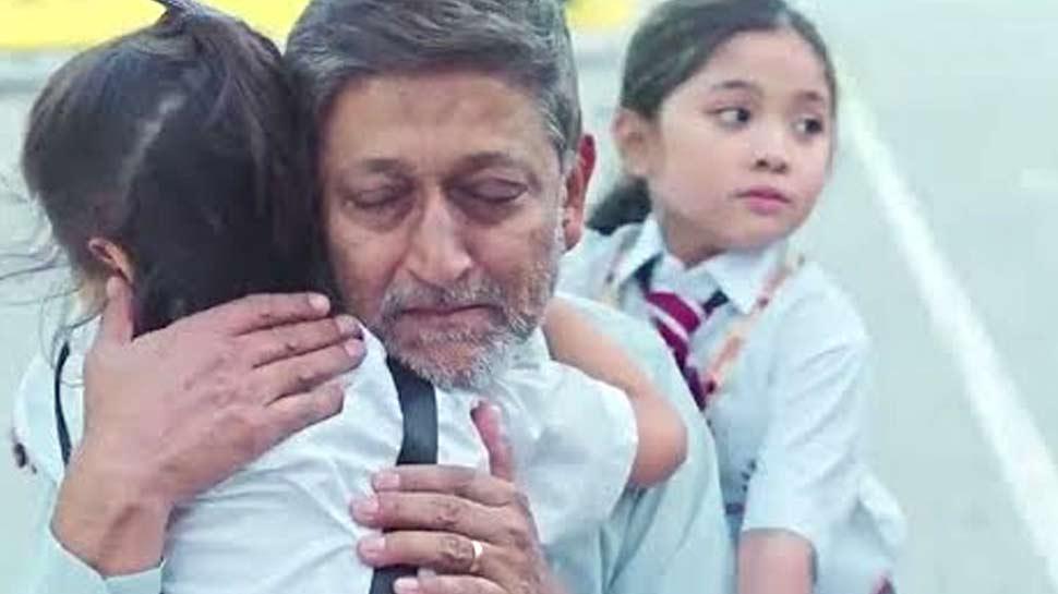 Video : रमजान पर स्कूली बच्चों ने ड्राइवर अंकल को दिया ऐसा सरप्राइज, कि छलक पड़े आंसू...
